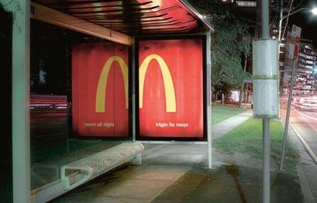 open all night creative use of the mcdonalds logo design